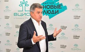 «Новые люди» проходят в Госдуму: прогноз ВЦИОМ