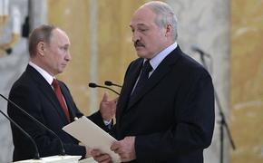 Согласованы дальнейшие направления интеграции России и Белоруссии