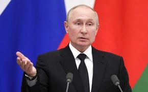 Путин связал рост цен на газ в Европе c политикой Еврокомиссии
