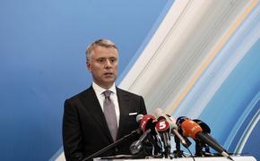 Глава «Нафтогаза» Витренко заявил, что Украина вынуждена покупать очень дорогой газ