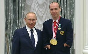 Призёров Паралимпиады Михаила Асташова и Баира Шигаева наградили орденами