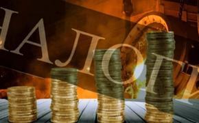 «Уклониться от повышения НДПИ не удастся»: экономисты оценили возможное увеличение налогов для металлургов