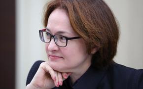 Глава ЦБ заявила о низкой вероятности наступления глобального экономического кризиса