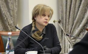 Глава ЦИК Памфилова: более шести тысяч бюллетеней на выборах признаны недействительными