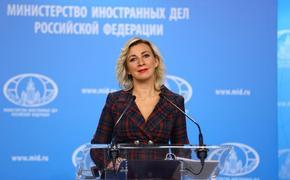 Захарова объяснила, почему закон об иноагентах не будут отменять в России