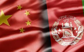 Талибы* пустят Китай на свои месторождения?