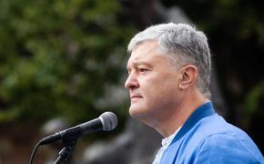 Петр Порошенко заявил, что власти Украины пытаются отвлечь внимание жителей идеями о переименовании страны