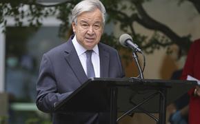 Генсек ООН Гутерреш призвал Вашингтон и Пекин не допустить новой холодной войны