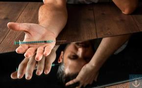 В России люди чаще стали сами бороться с наркоманами
