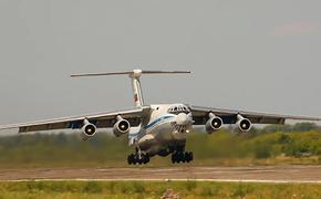 В Перми приземлился самолет МЧС с московскими медиками