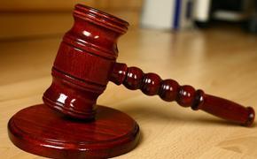 Суд ЕС приговорил Польшу к ежедневной выплате штрафа в размере 500 тысяч евро
