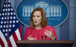 Псаки заявила, что Вашингтон не откажется от сделки с Австралией, несмотря на недовольство Парижа