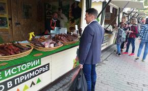Дебри Уссурийской тайги на вкус оказались знатными