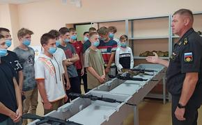 Центр «Авангард» в Приморье помогает растить патриотов