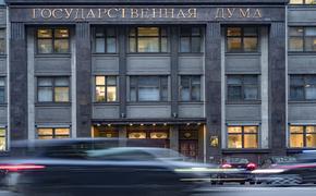 ЦИК обнародовал данные о распределении мандатов по итогам выборов в Госдуму