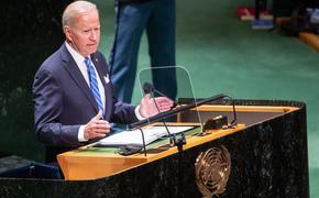 Байден заявил об отсутствии у США стремления к развязыванию холодной войны