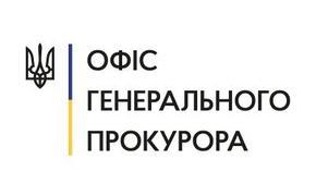 Генпрокуратура Украины открыла дело в отношении российского генерала за события в Крыму в 2014 году
