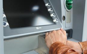 Центробанк намерен усилить контроль за пополнением карт в банкоматах