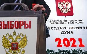 Выборы депутатов в Госдуму РФ в Иркутской области прошли относительно спокойно