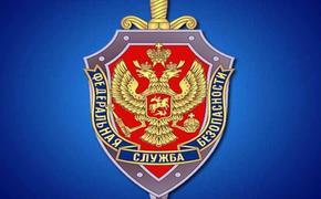 В Волгоградской области возбуждены дела по хищению денег на проекте «Экология»