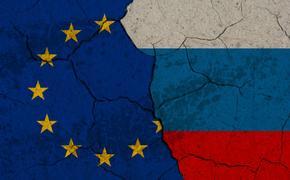 В Евросоюзе продолжаются споры политиков по поводу отношения к России