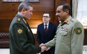 Начальник Генштаба ВС РФ провёл переговоры с пакистанским коллегой, нет сомнений, что афганская тема на них превалировала