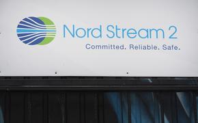 Кандидат на пост канцлера ФРГ Бербок пообещала помешать работе «Северного потока – 2»