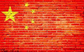 Daily Mail: Дипломат Ша Цзукан заявил, что Китай «должен быть готов к нанесению первого ядерного удара» по США из-за AUKUS