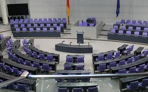 26 сентября в Германии состоятся парламентские выборы