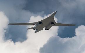 Military Watch: Запад в прошлом сорвал продажу Китаю украинских стратегических бомбардировщиков Ту-160