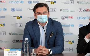 Кулеба ответил на слова Путина о «красных линиях»: Киев сам разберется, что делать в целях безопасности украинцев