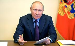 Путин поручил внести изменения в систему преподавания истории