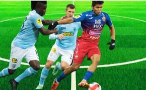 «Нижний Новгород» проиграл ЦСКА - 0:2