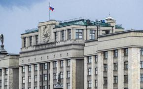 URA.RU: Информация об обнулении сроков губернаторам вслед за Путиным подтверждается