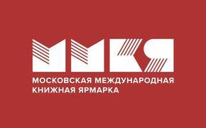 В Москве состоялись презентации книг «Эликсир бессмертия» и «ГКЧП: следствием установлено»