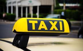 Российское такси будет серьёзно реформировано