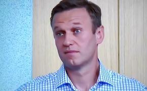 СК возбудил уголовное дело против Навального  о создании экстремистского сообщества