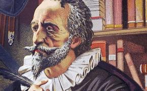 «В любой науке, в любом искусстве лучший учитель – опыт»: 474 года со дня рождения Сервантеса