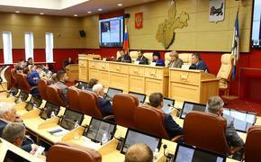 22 сентября прошла 46-я сессия Законодательного Собрания Иркутской области