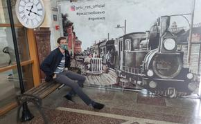 На вокзале Волгограда установили ретрофотозону прибытия поезда