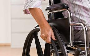 Упрощённый порядок установления инвалидности продлен до марта 2022 года