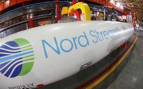 Эксперты высказались о том, как долго будет длиться процедура тестирования «Северного потока-2»
