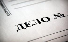 Следственный комитет идентифицировал личность человека, который напал на школьниц в Перми