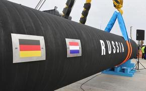 Сетевое ведомство Германии пригрозило оператору «Северного потока-2»