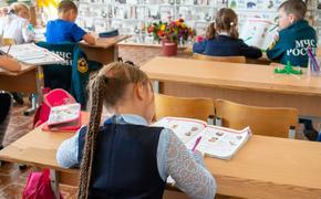Ученые региона разработали комплекс по безопасности пространства образования