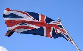 Daily Mail: Президент России Путин обрел власть над Великобританией после закрытия газохранилища в Йоркшире