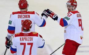 Названы российские хоккеисты, которые примут участие в Олимпиаде-2022 в Пекине