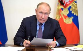 Путин заявил, что Европа рискует лишиться маршрута поставок газа через Украину при увеличении транзита
