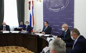На Кубани обсудили развитие транспортной инфраструктуры региона