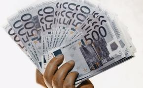 На что канцелярия президента Латвии тратит деньги